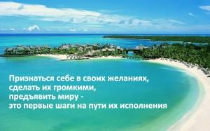 Le-Touessrok-Luxury-Resort-Mauritius-2048×2560
